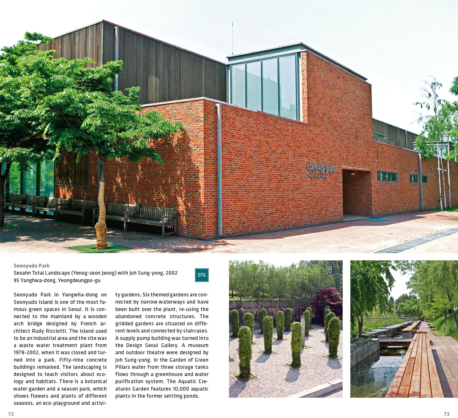 Eine Doppelseite des Architekturführers. Alle Fotos © Korea Tourism Organization