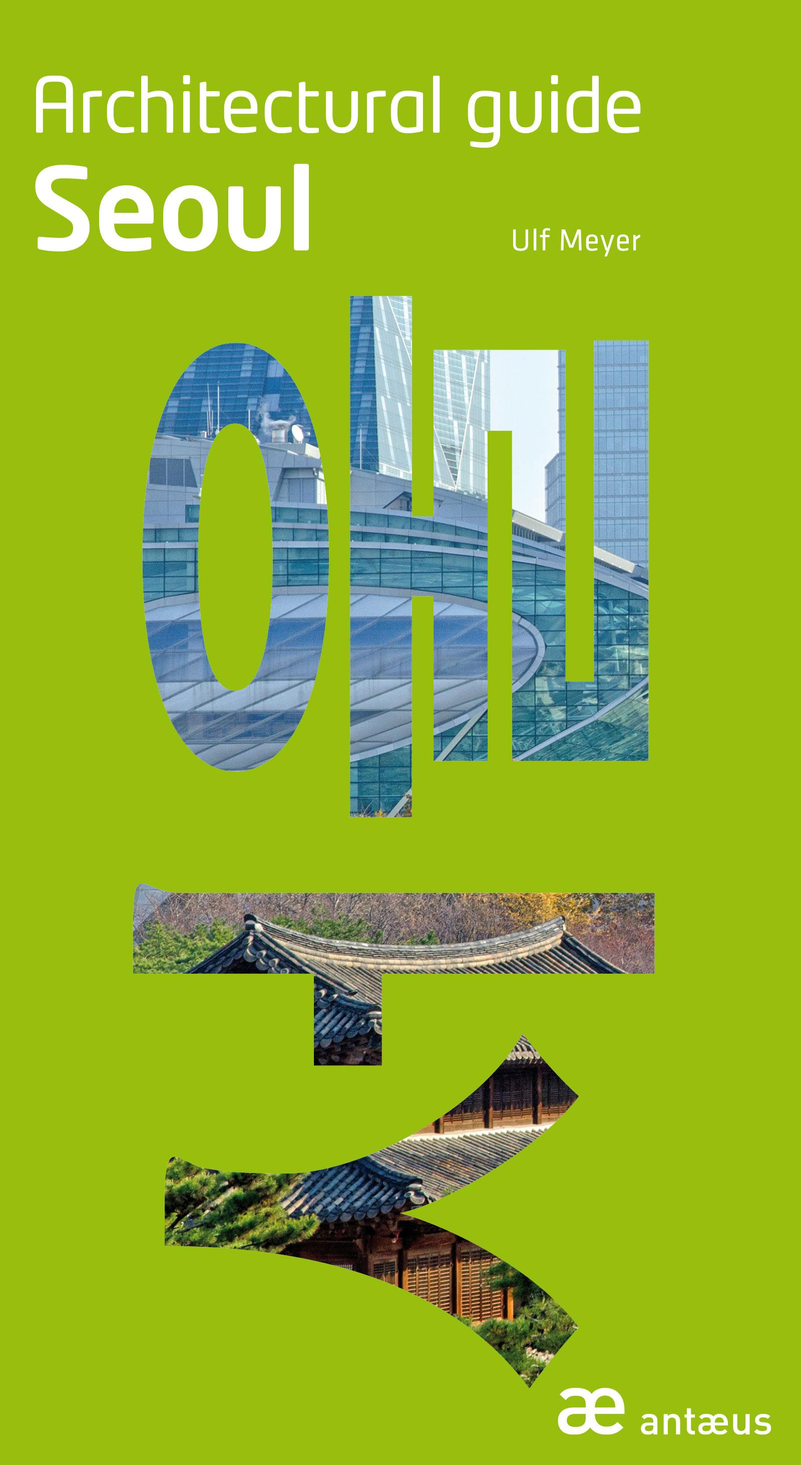 Titel des »Architectural Guide Seoul«